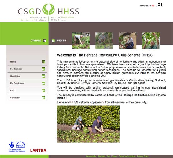 HHSS webpage