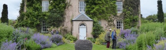 Photos: Auchindoune Gardens July '19